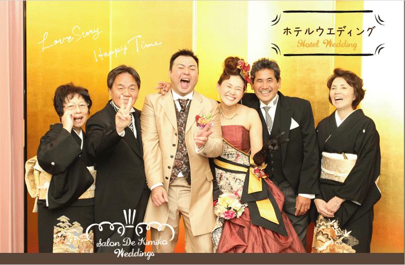 石垣島ホテルウエディングの衣装&ヘアメイクはサロンドキミコへ。